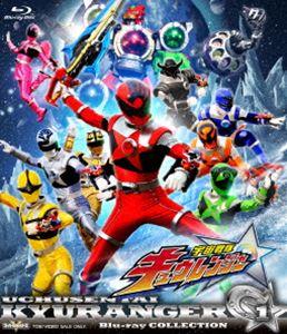 スーパー戦隊シリーズ 宇宙戦隊キュウレンジャー Blu-ray COLLECTION 1 [Blu-ray]