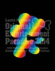 [送料無料] Original Entertainment Paradise 2014-Rainbow Carnival&Festival BD [Blu-ray]