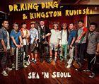輸入盤 KINGSTON RUDIESKA DR. RING DING 好評受付中 CD 在庫限り 'N SKA SEOUL