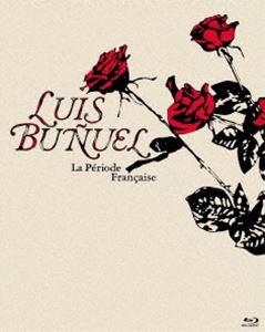 [送料無料] ルイス・ブニュエル≪フランス時代≫ Blu-ray BOX [Blu-ray]