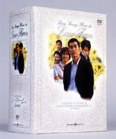 [送料無料] ロー・ファーム~法律事務所 DVD-BOX [DVD]
