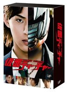 [送料無料] 仮面ティーチャー Blu-ray BOX 豪華版【初回限定生産】 [Blu-ray]