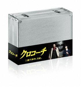 クロコーチ DVD-BOX [DVD]