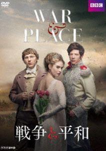 [送料無料] 戦争と平和 DVD BOX [DVD]
