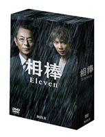 [送料無料] 相棒 season 11 DVD-BOX II [DVD]