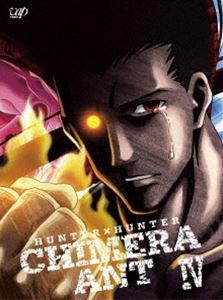 HUNTER×HUNTER ハンターハンター キメラアント編 DVD-BOX Vol.4 [DVD]