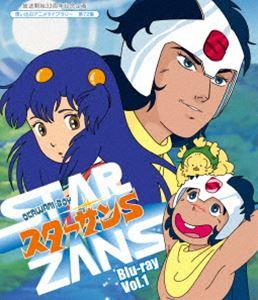 [送料無料] 放送開始33周年記念企画 想い出のアニメライブラリー 第72集 OKAWARI-BOY スターザンS Blu-ray Vol.1 [Blu-ray]