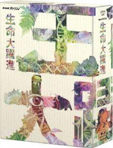 NHKスペシャル 生命大躍進 ブルーレイBOX [Blu-ray]