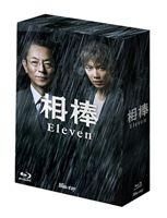 相棒 season 11 ブルーレイBOX [Blu-ray]