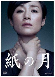 [送料無料] 紙の月 [DVD]