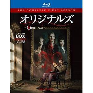 [送料無料] オリジナルズ〈ファースト・シーズン〉 コンプリート・ボックス [Blu-ray]