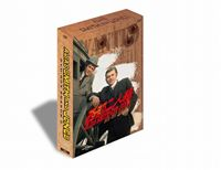 [送料無料] 西部二人組 DVD-BOX シーズン2 [DVD]
