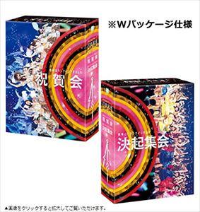 [送料無料] AKB48グループ同時開催コンサートin横浜 今年はランクインできました祝賀会/来年こそランクインするぞ決起集会 [Blu-ray]