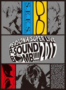 PERSONA SUPER LIVE P-SOUND BOMB !!!! 2017~港の犯行を目撃せよ!~BOXセット (2Blu-ray+2CD) [Blu-ray]