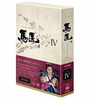 [送料無料] 馬医 DVD DVD BOX 馬医 IV IV [DVD], ブルーレース。アクセサリー:7f23260f --- sunward.msk.ru