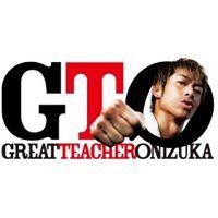 [送料無料] GTO(2012) Blu-ray BOX [Blu-ray]