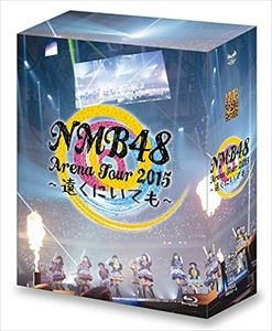 [送料無料] NMB48 Arena Tour 2015 ~遠くにいても~ [Blu-ray]