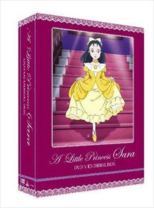 [送料無料] 小公女(プリンセス)セーラ DVDメモリアルボックス [DVD]