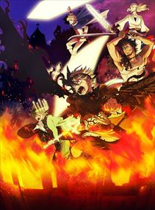 ブラッククローバー Chapter XII(DVD) [DVD]
