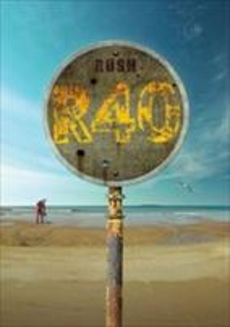 [送料無料] ラッシュ/R40~ラッシュ40周年記念DVD10枚組ハードカバー56Pブック仕様コレクターズ・エディション【数量限定生産500セット】 [DVD]