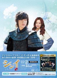 [送料無料] シンイ-信義- DVD-BOX2 [DVD]