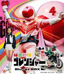 秘密戦隊ゴレンジャー Blu-ray BOX 4 [Blu-ray]