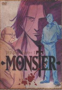MONSTER DVD-BOX Chapter 3 [DVD]