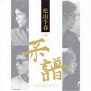 [送料無料] 松山千春 / 松山千春の系譜(初回限定盤/4CD+DVD) [CD]