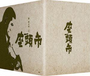 [送料無料] 座頭市 Blu-ray BOX [Blu-ray]
