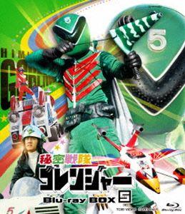 秘密戦隊ゴレンジャー Blu-ray BOX 5 [Blu-ray]