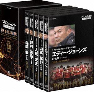 [送料無料] プロフェッショナル 仕事の流儀 DVD BOX XIII [DVD]