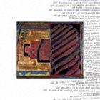 メーカー在庫限り品 アート アンサンブル オブ シカゴ エクスプレス オルタネイト 《週末限定タイムセール》 CD