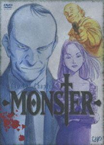 [送料無料] MONSTER DVD-BOX Chapter 4 [DVD]