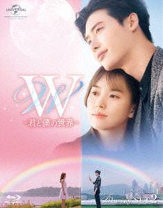 [送料無料] W -君と僕の世界- Blu-ray SET2 [Blu-ray]