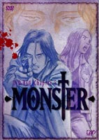 [送料無料] MONSTER DVD-BOX Chapter 5 [DVD]
