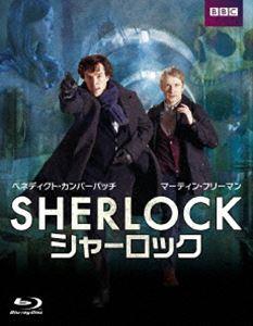 [送料無料] SHERLOCK/シャーロック Blu-ray BOX [Blu-ray]