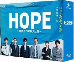 [送料無料] HOPE~期待ゼロの新入社員~ Blu-ray BOX [Blu-ray]