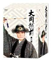 大岡越前 第二部 DVD-BOX [DVD]