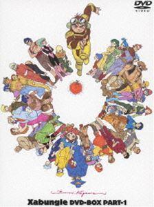 戦闘メカ ザブングル DVD-BOX PART-1 [DVD]