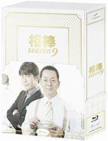 [送料無料] 相棒 season 9 ブルーレイBOX [Blu-ray]