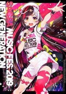 SACRA MUSIC FES.2019 -NEW GENERATION-(初回生産限定盤) [Blu-ray]