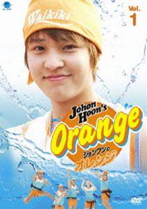 [送料無料] ジョンフンのオレンジ DVD-BOX1 [DVD]