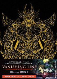 [送料無料] 牙狼<GARO>-VANISHING LINE- Blu-ray BOX 1 [Blu-ray]