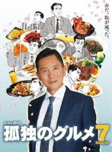 孤独のグルメ Season7 DVD BOX [DVD]