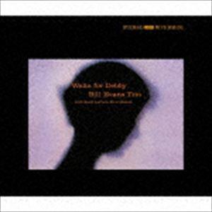 [送料無料] ザ・ビル・エヴァンス・トリオ / ワルツ・フォー・デビイ(完全生産限定盤/クリスタルディスク+SHM-CD+アナログ) [CD]