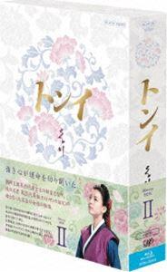 [送料無料] トンイ Blu-ray BOX II [Blu-ray]