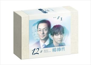 相棒 season 12 DVD-BOX I [DVD]