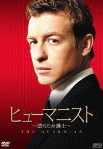 [送料無料] ヒューマニスト 堕ちた弁護士 DVD-BOX [DVD]