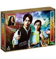 [送料無料] 変身インタビュアーの憂鬱 Blu-ray BOX[4枚組] [Blu-ray]