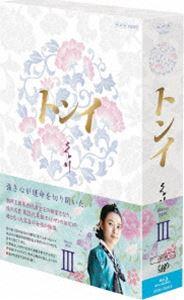 [送料無料] トンイ Blu-ray BOX III [Blu-ray]